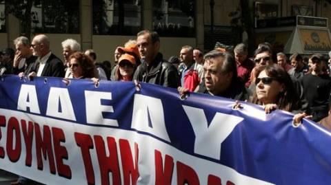 ΑΔΕΔΥ: Συλλαλητήριο διαμαρτυρίας για τις απολύσεις δημοσίων υπαλλήλων