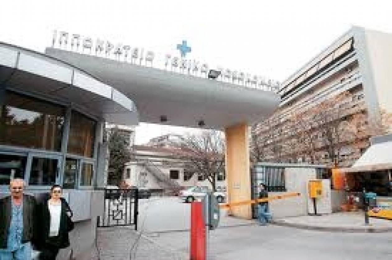 Θεσσαλονίκη: Απέδρασε κρατούμενος που είχε εισαχθεί στο Ιπποκράτειο