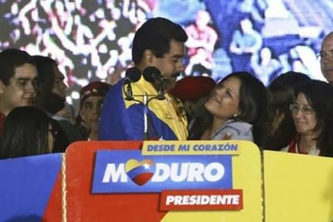 Βενεζουέλα: Και επίσημα νικητής ο Μαδούρο