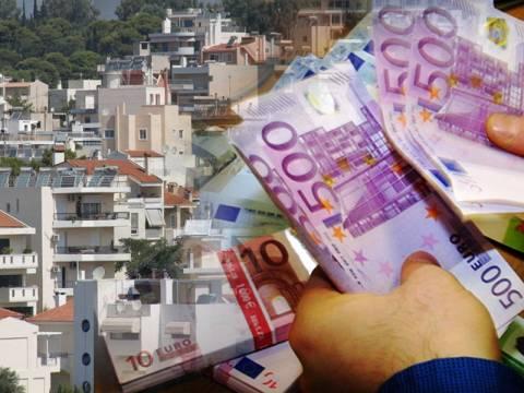 Πώς θα ρυθμίσετε τα στεγαστικά δάνεια