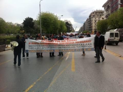 Θεσσαλονίκη: Συγκέντρωση διαμαρτυρίας – Κλειστή η Εγνατία