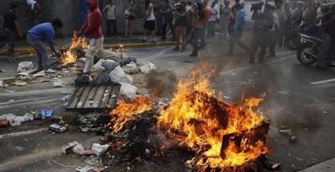 Πέντε νεκροί σε μετεκλογικά επεισόδια στη Βενεζουέλα