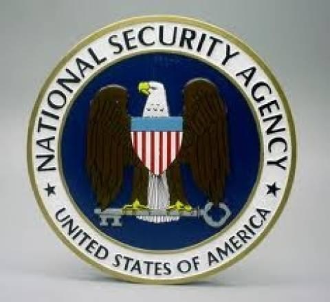 ΗΠΑ: Γιγάντιο κέντρο παρακολούθησης πολιτών από την NSA;