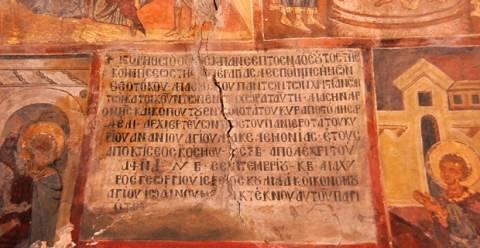 Τρίπολη: Αποκατάσταση τοιχογραφιών στον Ι.Ν. Παναγίας