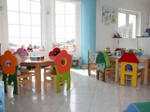 Πότε γίνονται οι αιτήσεις για τους παιδικούς σταθμούς της Αθήνας