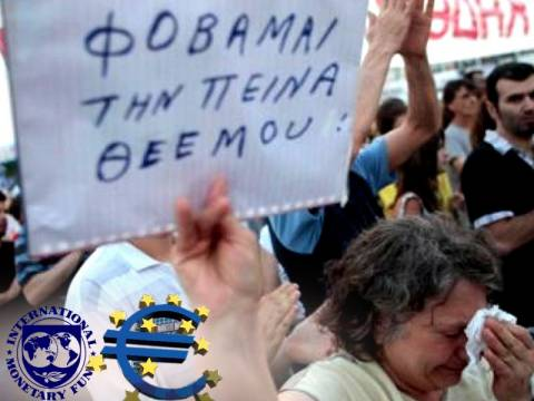 Το MIT αποκαθήλωσε το μοντέλο λιτότητας του ΔΝΤ και της ΕΕ