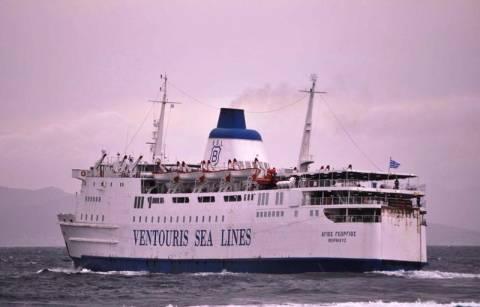 Αδυναμία προσέγγισης του πλοίου «Άγιος Γεώργιος» στην Κύθνο