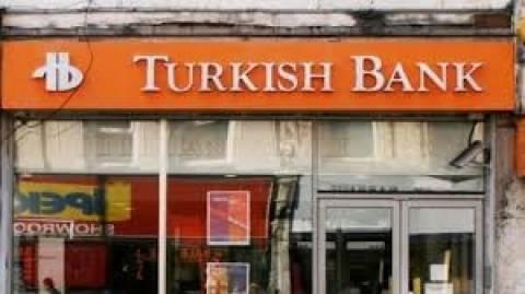 Χουριέτ:Ιρανοί θέλουν να καταθέσουν χρήματα σε τράπεζες στα Κατεχόμενα
