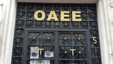 Ρύθμιση για ασφαλιστική κατηγορία σε ΟΑΕΕ