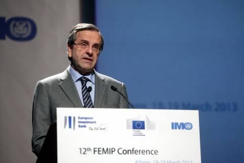 Σαμαράς: Σύζευξη των ΑΟΖ Ελλάδας, Κύπρου και Μάλτας