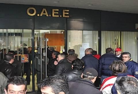 ΟΑΕΕ:Τελευταία ευκαιρία για αλλαγή ασφαλιστικής κατηγορίας