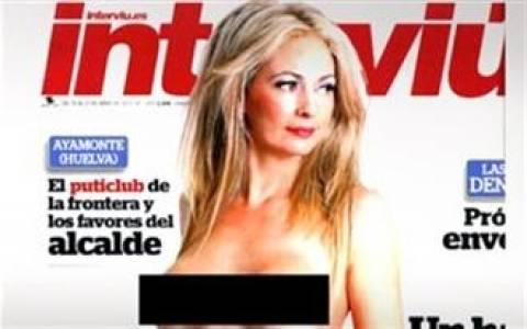 ΣΑΛΟΣ: Πολιτικός έκανε τόπλες φωτογράφιση για περιοδικό (pics)