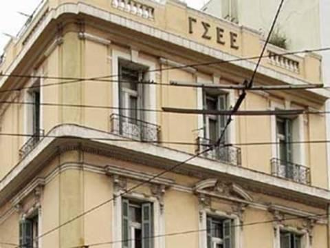 ΓΣΕΕ:Νέα συλλογική σύμβαση και επιστροφή κατώτατου μισθού στα 751 ευρώ