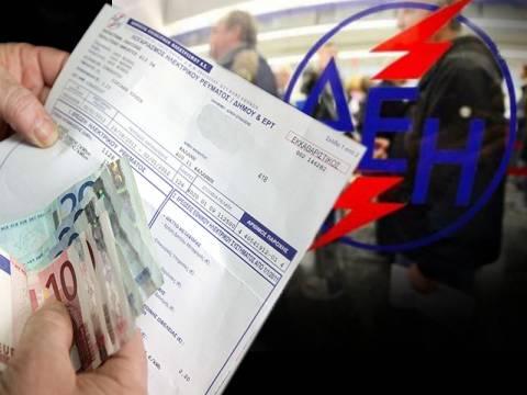Ανοιχτή η επέκταση των ταμειακών διευκολύνσεων της ΔΕΗ σε όλους