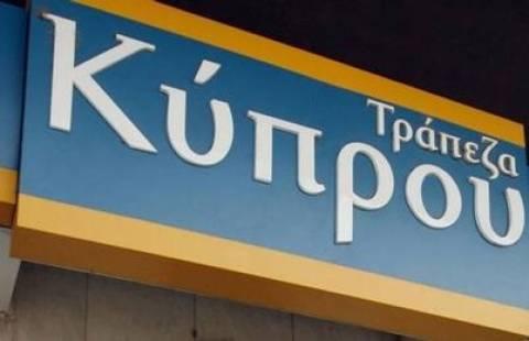 Επιστρέφονται σήμερα τα ερωτηματολόγια για το Δ.Σ. της Τρ. Κύπρου