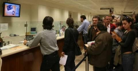 Κύπρος: Νέοι περιορισμοί στις τραπεζικές συναλλαγές