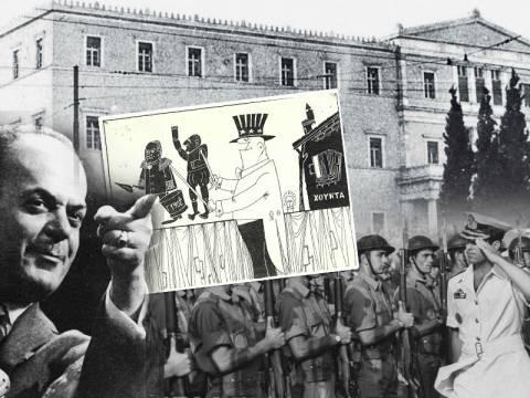 21 Απριλίου 1967: Χούντα, γύψος και εθνική τραγωδία (ΦΩΤΟ - VIDEO)