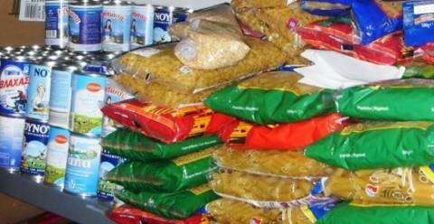 Δ. Πολυγύρου: Tα δικαιολογητικά για πρόγραμμα δωρεάν διανομής τροφίμων