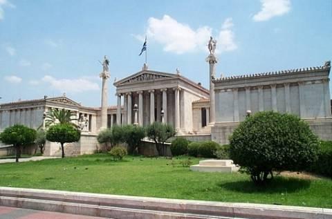 Δωρεάν σίτιση των Κυπρίων που σπουδάζουν στο Πανεπιστήμιο Αθηνών