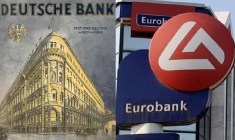 Στα «χέρια» του ΤΧΣ η Eurobank!