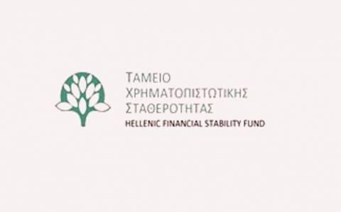 ΤΧΣ: Προκαταβολή 27,5 δισ. για τις 4 συστημικές τράπεζες
