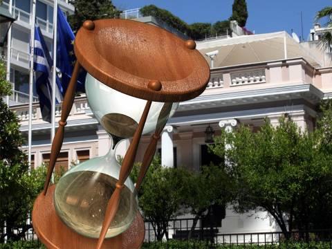 Μίνι υπουργικό για το πολυνομοσχέδιο «σκούπα»