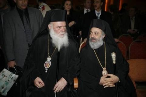 Θρίλερ με την απαγωγή του Μητροπολίτη Χαλεπίου Παύλου
