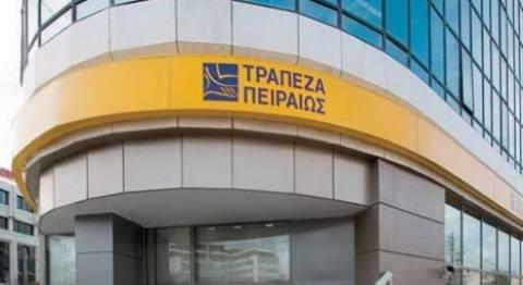 Τράπεζα Πειραιώς: Αύξηση μετοχικού κεφαλαίου 7,335 δισ.