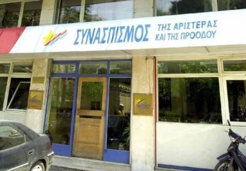 Ανακοίνωση ΣΥΡΙΖΑ για το θάνατο της τροχονόμου στην Κηφισιά
