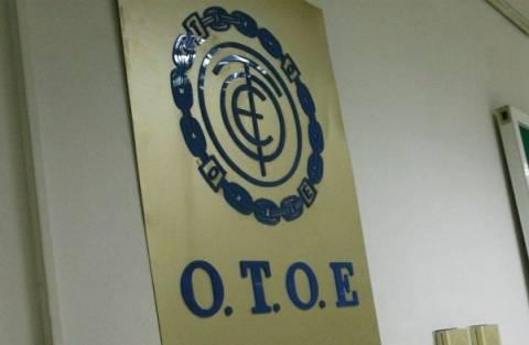 Αντίθετη η ΟΤΟΕ με τις εξελίξεις μεταξύ Eurobank και ΤΧΣ