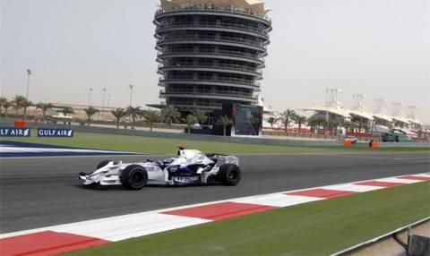 Μπαχρέιν: Δυο γυναίκες σχεδίαζαν επίθεση στην F1