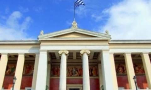 Με 36 Προεδρικά Διατάγματα  το σχέδιο «Αθηνά»