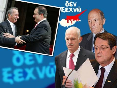 Σχέδιο Ανάν: Εννέα χρόνια από το ιστορικό «όχι» της Κύπρου