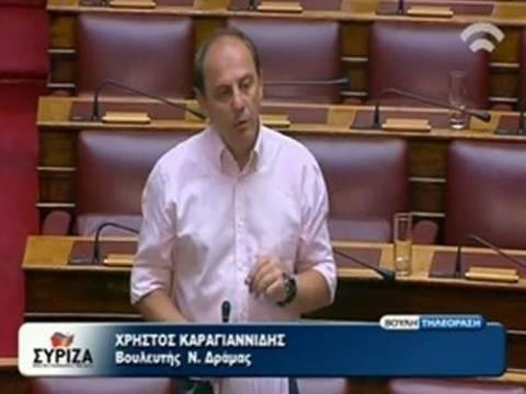 ΝΔ:Να διαγραφθεί ο Καραγιαννίδης για τα περί μη εθνικών συνόρων