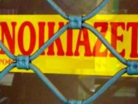 Απόφαση δικαστηρίου «ανοίγει» το δρόμο για τη μειώση των ενοικίων