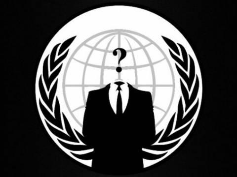 Anonymous: Πήραν εκδίκηση για το ακριβό ρεύμα στη Βουλγαρία