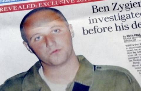 Ισραήλ: Νέα στοιχεία για την αυτοκτονία του «κρατούμενου Χ»