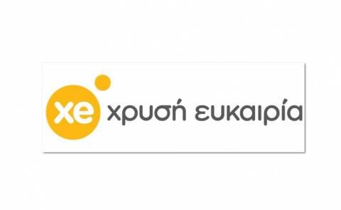 Χρυσή Ευκαιρία: Νέος CEO ο Δημήτρης Τριτάρης