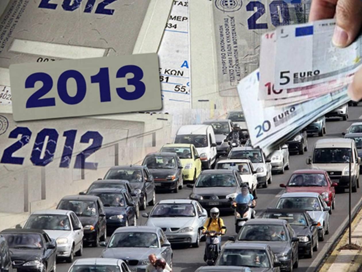 Αλλάζει η φορολογία στα αυτοκίνητα