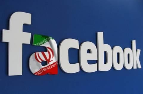 «Μάστιγα» τα διαζύγια στο Ιράν λόγω Facebook