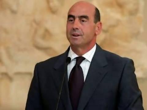 Ελεύθεροι χωρίς όρους Δούκας-Βουλγαράκης