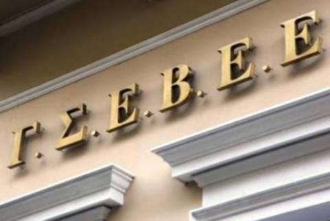 «Λείπουν 140 εκατ. ευρώ από το Ταμείο Ανέργων του ΟΑΕΕ»
