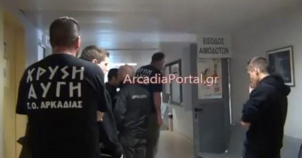Βίντεο – Χρυσή Αυγή: Την «έπεσαν» σε εικονολήπτη
