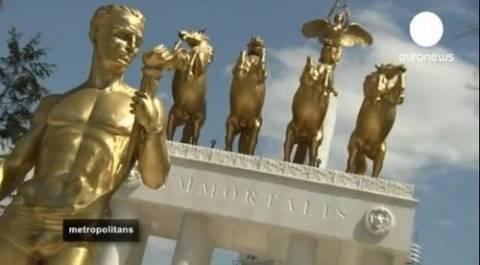 Βίντεο-Σκόπια: Το μέλλον είναι στο παρελθόν