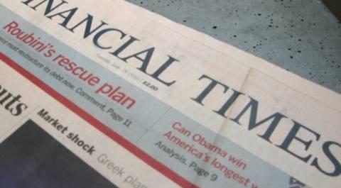 FT: Τα μέτρα θα αρθούν μόνο με αναδιάρθρωση Τρ.Κύπρου
