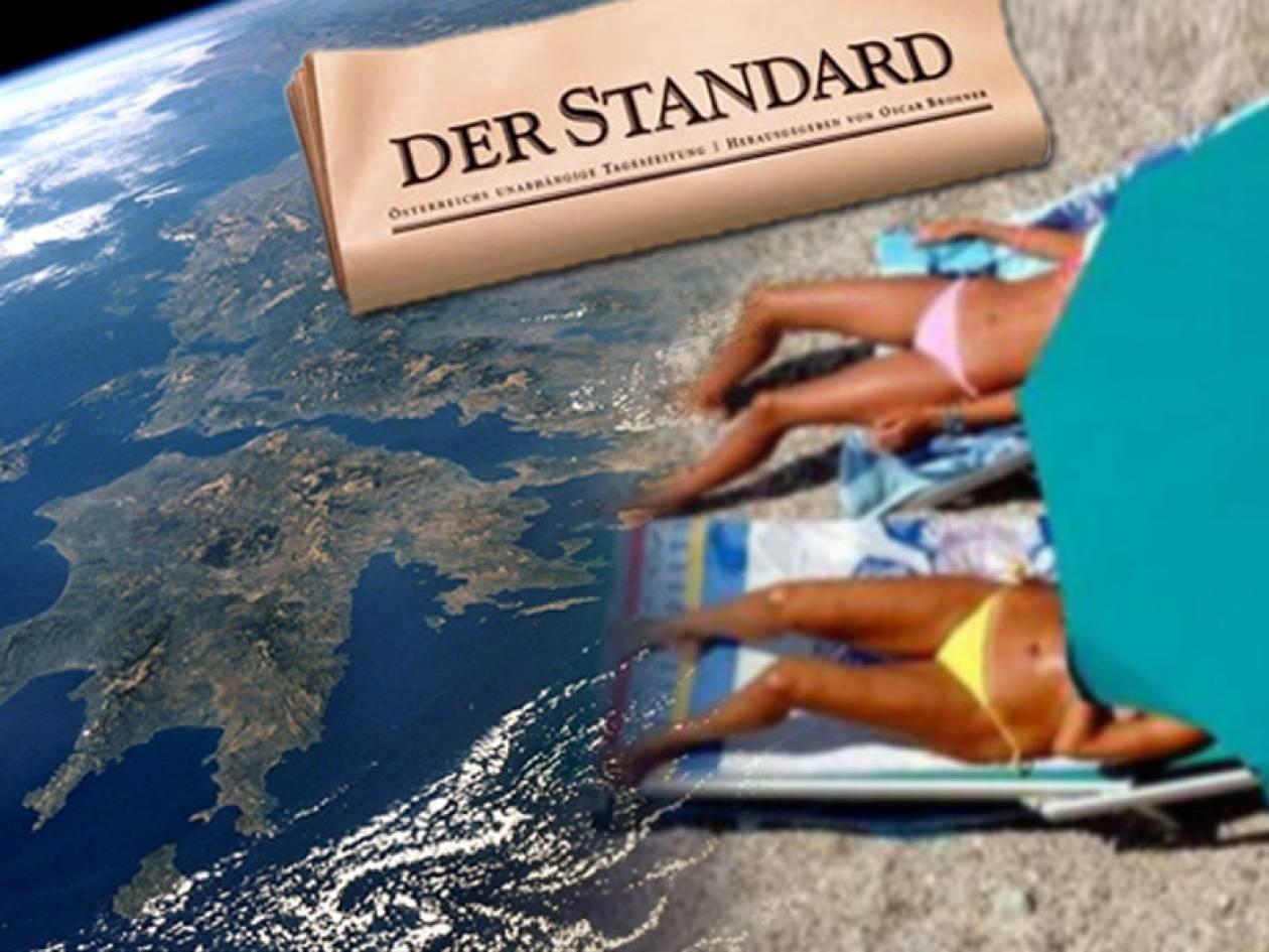 Der Standard για Ελλάδα: 3.000 νησιά, ήλιος και θάλασσα
