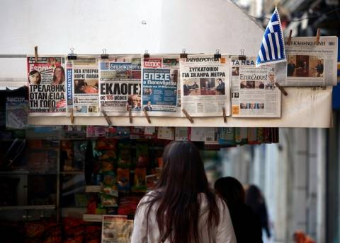 Δείτε τα κύρια θέματα στις εφημερίδες