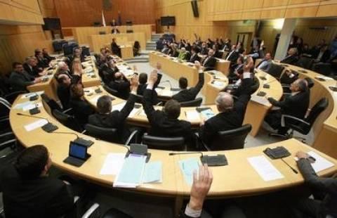 Μια ψήφος θα κρίνει το Μνημόνιο στην κυπριακή Βουλή