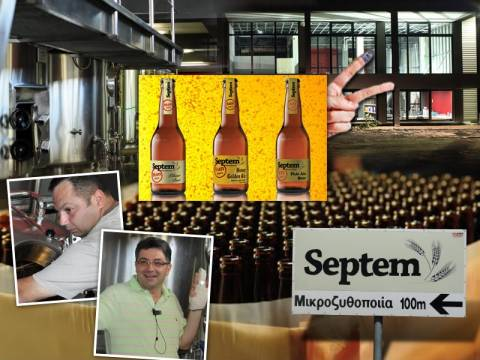 Septem: Η μπίρα που αψήφησε την κρίση