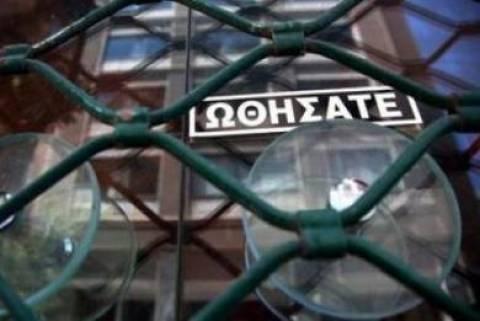 Θεσσαλονίκη: Αλλάζουν όψη τα κλειστά καταστήματα
